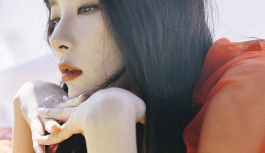 【Red Velvet】メイク使用アイテム~スルギ・ウェンディ編~