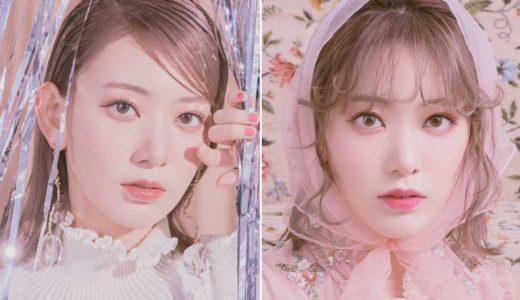 【宮脇咲良】IZONE HKT48 愛用コスメ・韓国コスメ 涙袋 メイク方法 #sakuraselect