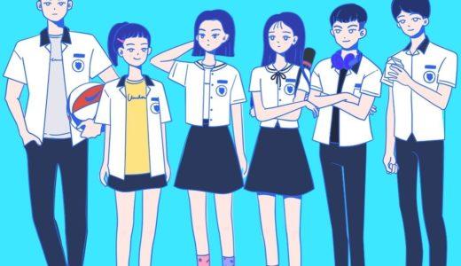 【A-TEEN】韓国ウェブドラマ エイティーン 登場人物のファッション(スマホケース・時計・リュック・ヘッドホン・)ドハナ