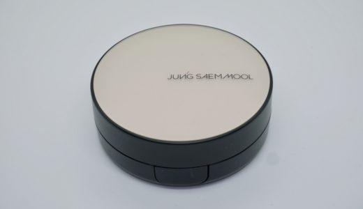 【ジョンセンムル】コスメオタクのクッションファンデ紹介 ②エッセンシャルスキンヌードロングウェアクッション 種類や色などレビュー