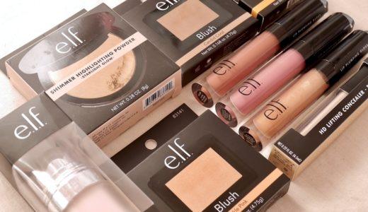 【アイハーブ おすすめ2019年】iHerb コスメ購入品🍀エルフ(elf)買うべきもの6選!化粧品