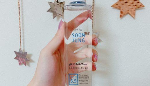 【敏感肌・乾燥肌向け】コスメオタクが選ぶ刺激が少ない韓国の人気おすすめ化粧水6選